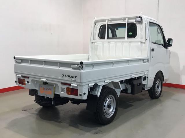 「ダイハツ」「ハイゼットトラック」「トラック」「栃木県」の中古車2
