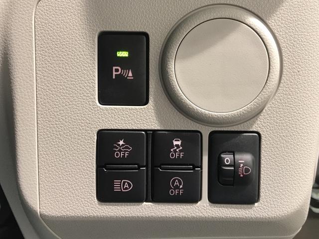 「ダイハツ」「ミライース」「軽自動車」「栃木県」の中古車9