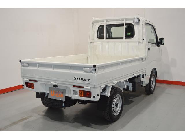 ダイハツ ハイゼットトラック スタンダード 農用スペシャル AC・PS