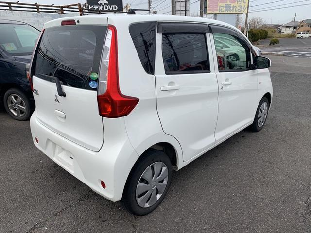 「三菱」「eKワゴン」「コンパクトカー」「茨城県」の中古車8