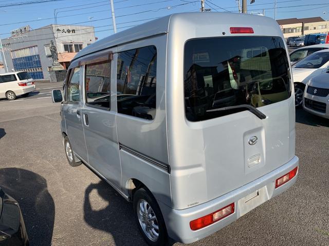 「ダイハツ」「ハイゼットカーゴ」「軽自動車」「茨城県」の中古車8