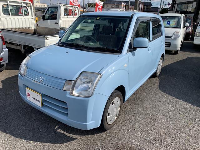 「スズキ」「アルト」「軽自動車」「茨城県」の中古車3