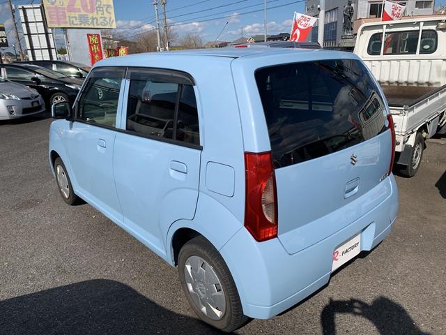 「スズキ」「アルト」「軽自動車」「茨城県」の中古車7