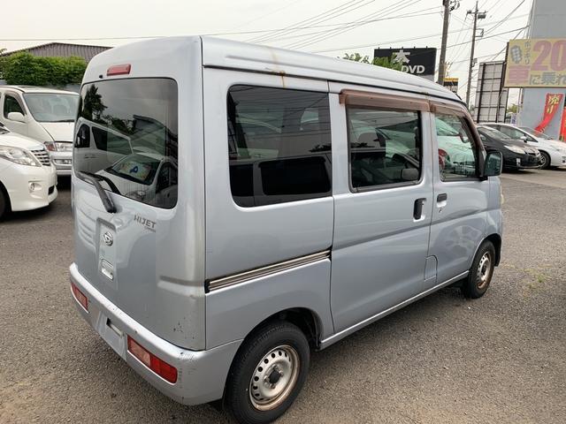 「ダイハツ」「ハイゼットカーゴ」「軽自動車」「茨城県」の中古車5