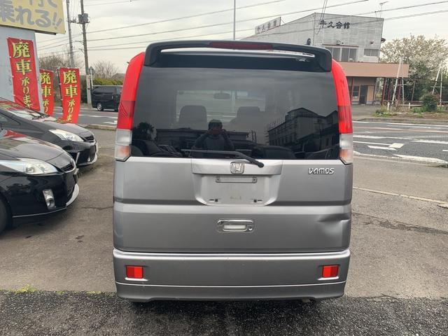 「ホンダ」「バモス」「コンパクトカー」「茨城県」の中古車8