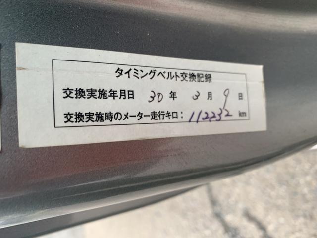 「ホンダ」「バモス」「コンパクトカー」「茨城県」の中古車13