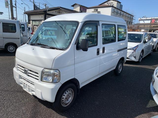 「ホンダ」「アクティバン」「軽自動車」「茨城県」の中古車4