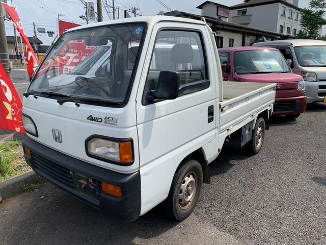 「ホンダ」「アクティトラック」「トラック」「茨城県」の中古車3