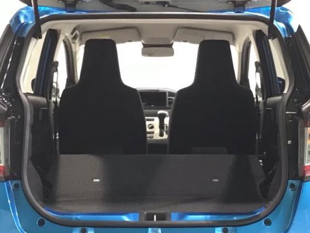 X リミテッドSA3 スマアシ3・VSC&TRC・フロント/リヤコーナーセンサー・オートライト&オートハイビーム&LEDヘッドランプ・キーレスエントリー・セキュリティアラーム・リヤワイパー・純正ナビ対応バックカメラ(14枚目)