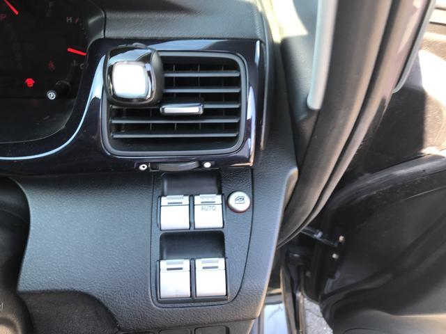 20Xエアロ楽ナビフルセグBモニター4WD バックカメラ(27枚目)