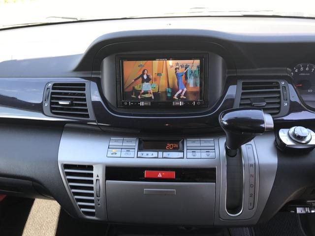20Xエアロ楽ナビフルセグBモニター4WD バックカメラ(33枚目)