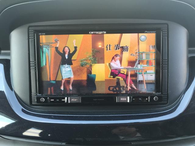 20Xエアロ楽ナビフルセグBモニター4WD バックカメラ(34枚目)