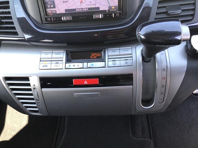 20Xエアロ楽ナビフルセグBモニター4WD バックカメラ(36枚目)