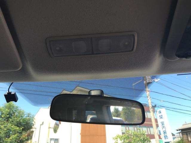 20Xエアロ楽ナビフルセグBモニター4WD バックカメラ(40枚目)