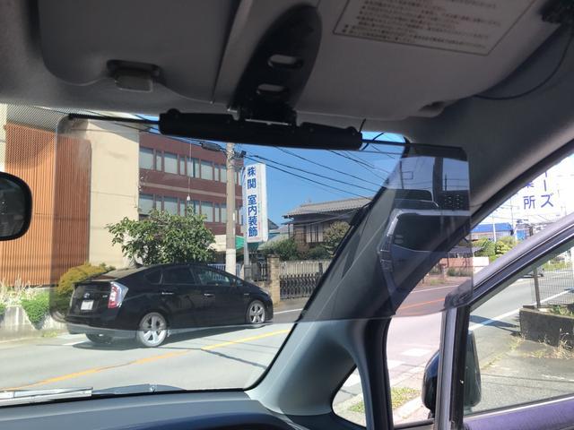 20Xエアロ楽ナビフルセグBモニター4WD バックカメラ(41枚目)
