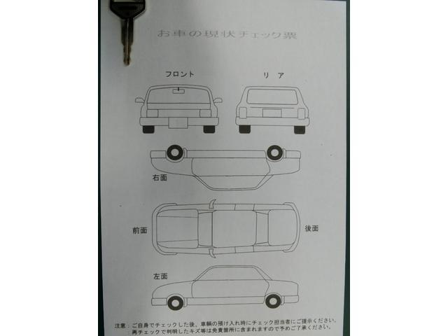 スズキ アルトワークス RS/Z ★走りのターボ★エアコン・パワステ付き!