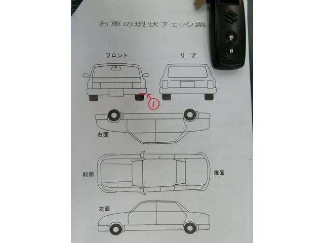 スズキ ワゴンR スティングレーX★お手頃価格!人気車種なのでお早めに!