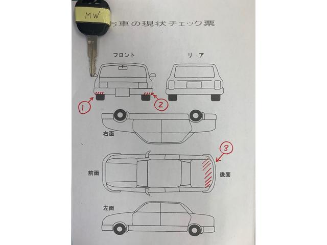 Gセレクション・シートヒーター・アルミ・ライトレベライザー(16枚目)