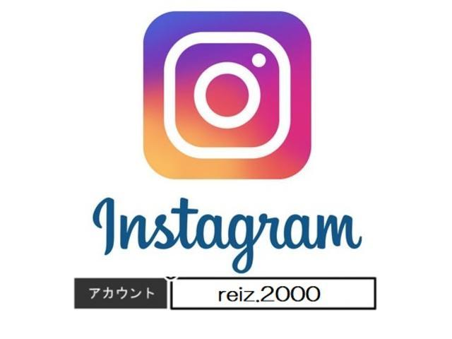 インスタグラムでもレイズの最新情報を更新中!!ココからチェック!→https://www.instagram.com/reiz.2000/