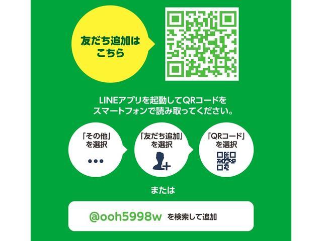 L キーレス・エアコン・ラジオ・CD・電動格納ミラー(80枚目)