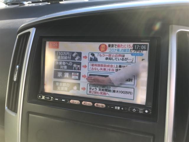 ハイウェイスター Vセレクション 後席モニター ナビTV(21枚目)
