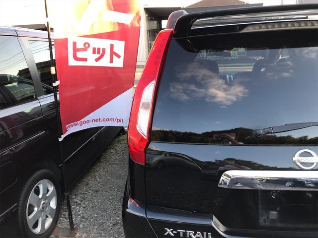 20X ハイパールーフレール HDDナビ ワンセグ Bluetooth シートヒーター レザーシート 4WD スマートキー(16枚目)