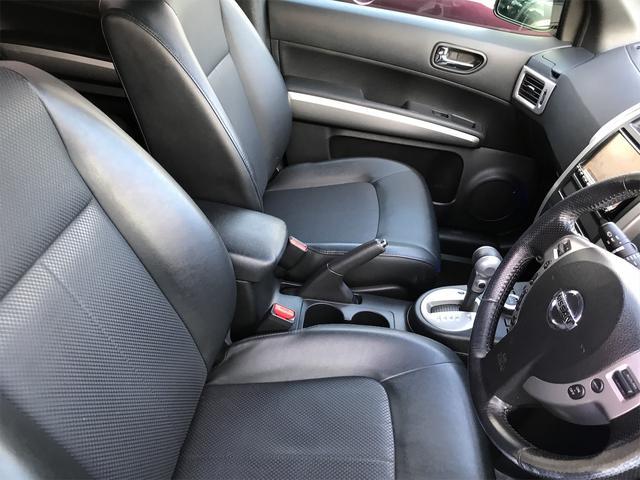 20X ハイパールーフレール HDDナビ ワンセグ Bluetooth シートヒーター レザーシート 4WD スマートキー(28枚目)