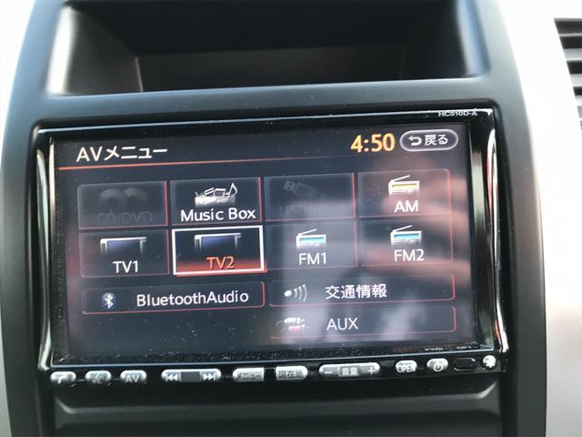 20X ハイパールーフレール HDDナビ ワンセグ Bluetooth シートヒーター レザーシート 4WD スマートキー(34枚目)