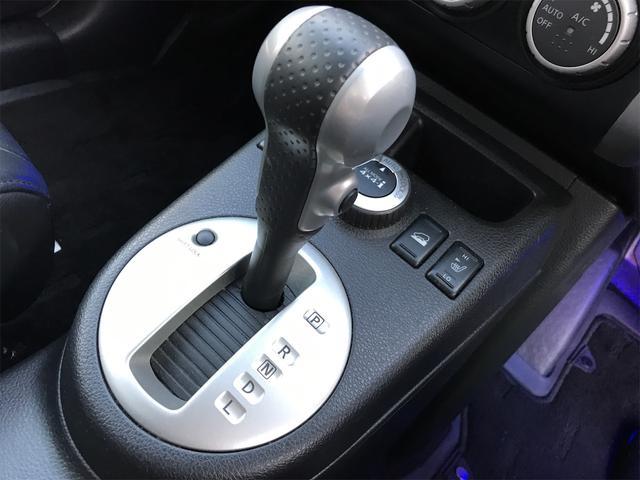 20X ハイパールーフレール HDDナビ ワンセグ Bluetooth シートヒーター レザーシート 4WD スマートキー(36枚目)