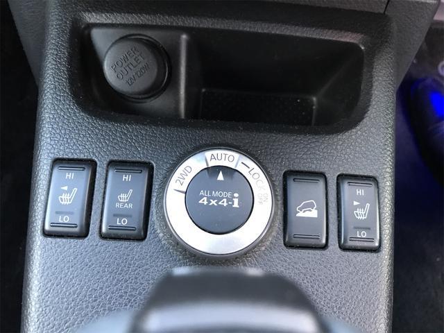 20X ハイパールーフレール HDDナビ ワンセグ Bluetooth シートヒーター レザーシート 4WD スマートキー(37枚目)