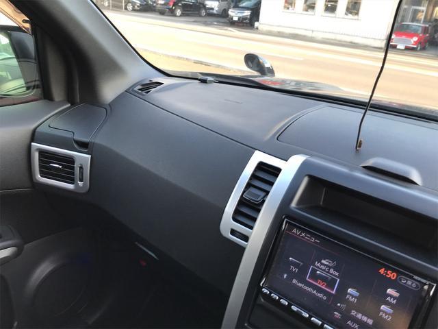 20X ハイパールーフレール HDDナビ ワンセグ Bluetooth シートヒーター レザーシート 4WD スマートキー(39枚目)