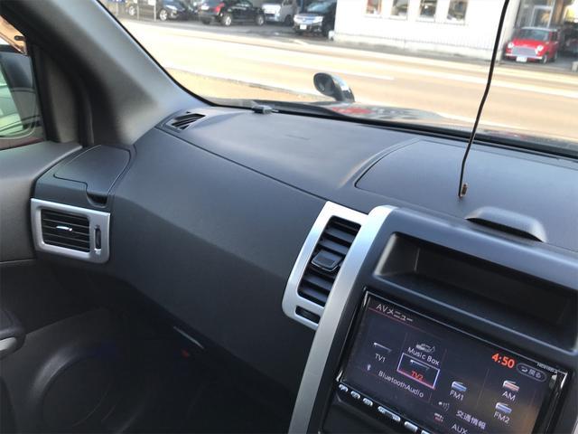20X ハイパールーフレール HDDナビ ワンセグ Bluetooth シートヒーター レザーシート 4WD スマートキー(40枚目)