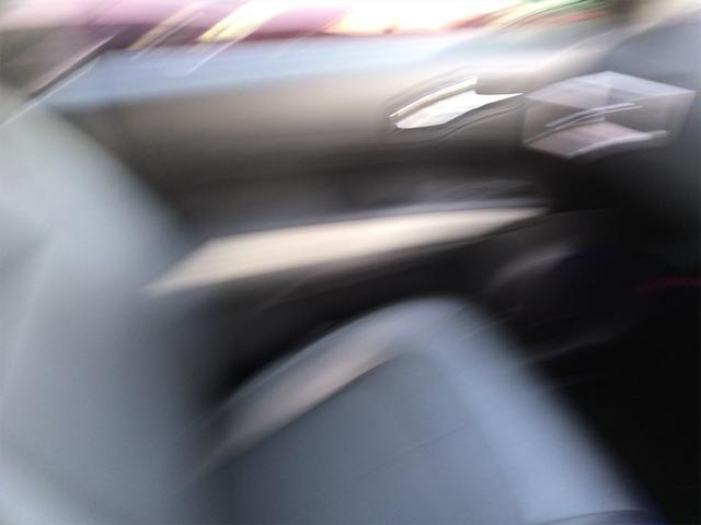 20X ハイパールーフレール HDDナビ ワンセグ Bluetooth シートヒーター レザーシート 4WD スマートキー(42枚目)