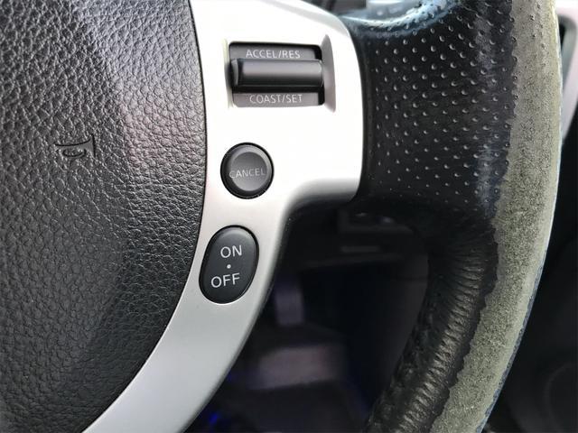 20X ハイパールーフレール HDDナビ ワンセグ Bluetooth シートヒーター レザーシート 4WD スマートキー(44枚目)