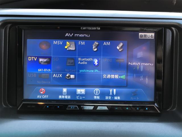 アエラス サンルーフ メモリーナビ フルセグ バックカメラ Bluetooth フリップダウンモニター オートスライドドア クルーズコントロール(27枚目)