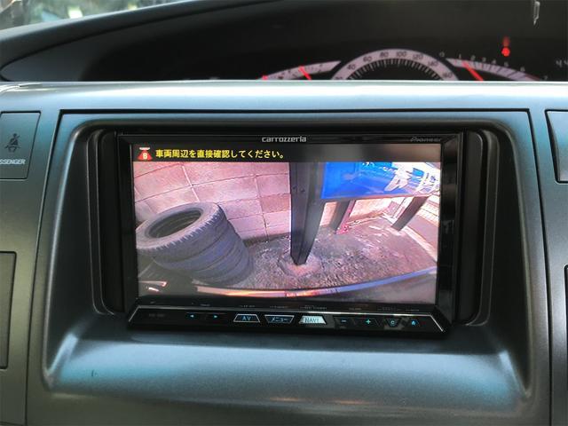 アエラス サンルーフ メモリーナビ フルセグ バックカメラ Bluetooth フリップダウンモニター オートスライドドア クルーズコントロール(28枚目)