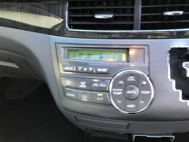 アエラス サンルーフ メモリーナビ フルセグ バックカメラ Bluetooth フリップダウンモニター オートスライドドア クルーズコントロール(29枚目)