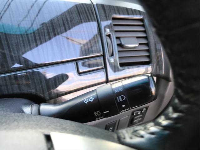 アエラス サンルーフ メモリーナビ フルセグ バックカメラ Bluetooth フリップダウンモニター オートスライドドア クルーズコントロール(37枚目)