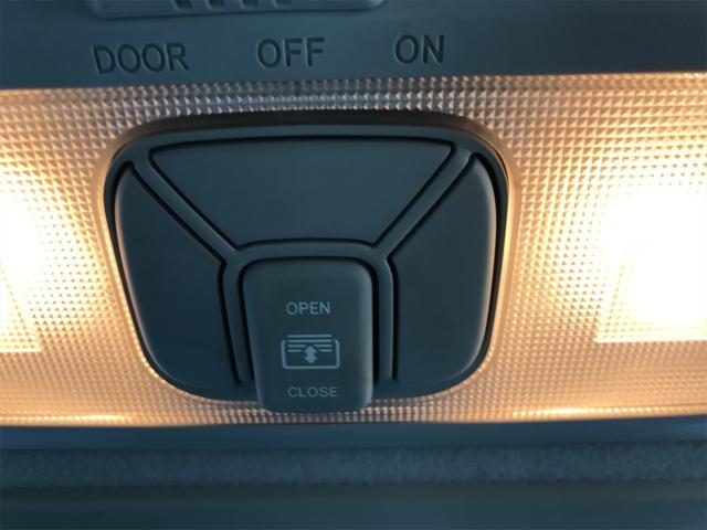 アエラス サンルーフ メモリーナビ フルセグ バックカメラ Bluetooth フリップダウンモニター オートスライドドア クルーズコントロール(42枚目)