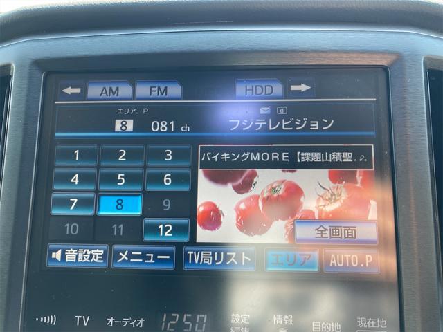 アスリートG 純正HDDナビ フルセグ Bluetooth接続 バックカメラ サンルーフ レザーシート スマートキー クルコン ドラレコ TRDフルエアロ 車高調(27枚目)