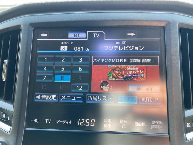 アスリートG 純正HDDナビ フルセグ Bluetooth接続 バックカメラ サンルーフ レザーシート スマートキー クルコン ドラレコ TRDフルエアロ 車高調(28枚目)