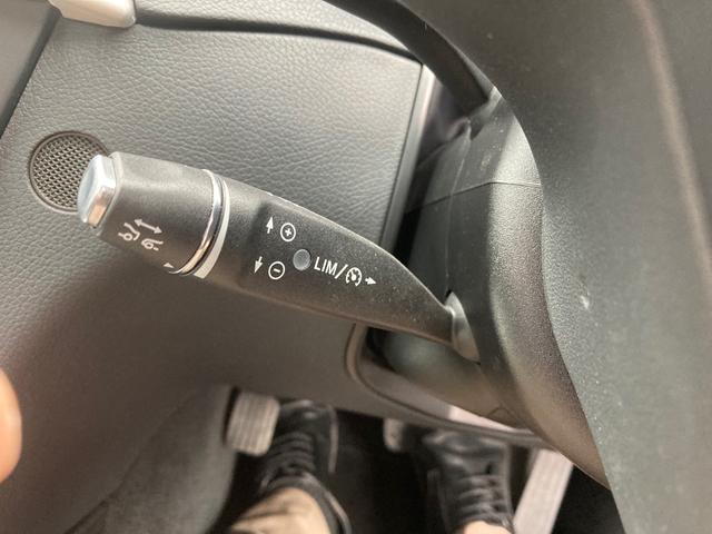 C180 ステーションワゴン エディションC 純正ナビ フルセグ バックカメラ ハーフレザーシート クルーズコントロール パワーバックドア スマートキー 走行距離3.4万キロ(37枚目)