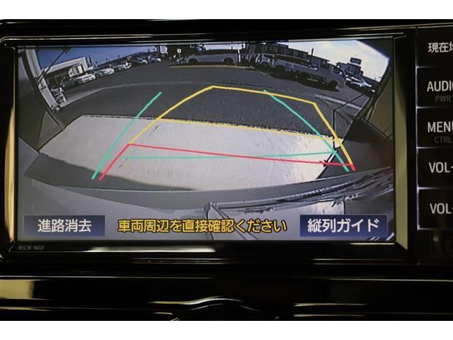 A15 Gパッケージ メモリーナビ ワンセグTV スマートキー バックカメラ 衝突防止システム 記録簿(6枚目)