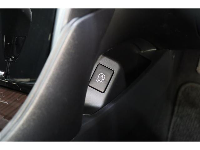 A15 Gパッケージ メモリーナビ ワンセグTV スマートキー バックカメラ 衝突防止システム 記録簿(10枚目)