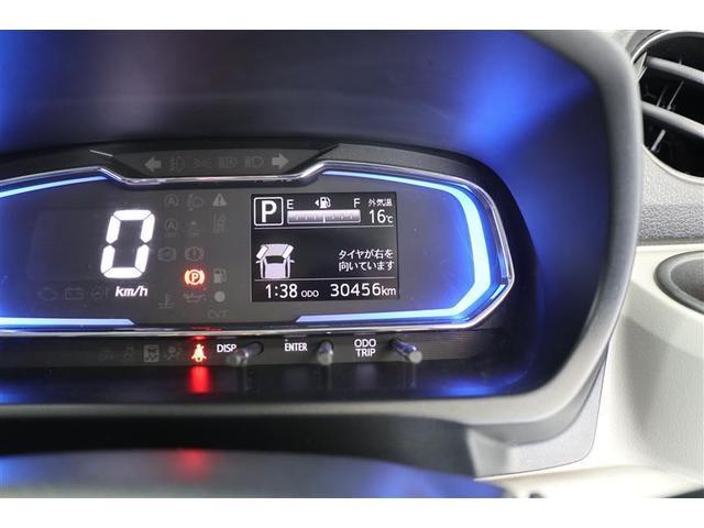 X SAIII メモリーナビ ワンセグTV アイドリングストップ キーレスエントリー バックカメラ ETC 衝突防止システム 盗難防止システム 記録簿 ミュージックプレイヤー接続可 CD LEDヘッドランプ(19枚目)