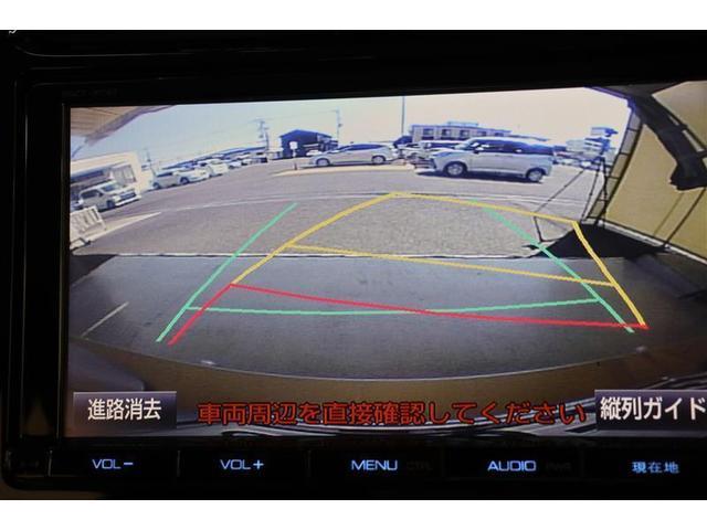 Aツーリングセレクション フルセグTV ワンオーナー アルミホイール スマートキー バックカメラ ETC 衝突防止システム 盗難防止システム 記録簿 サイドエアバッグ(6枚目)