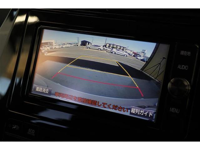 Sセーフティプラス フルセグTV ワンオーナー アルミホイール スマートキー バックカメラ ETC 衝突防止システム 盗難防止システム 記録簿 サイドエアバッグ(6枚目)