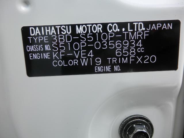 スタンダード 農用スペシャルSAIIIt ワンオーナー 衝突防止システム 4WD 横滑り防止装置 LEDヘッドランプ(11枚目)