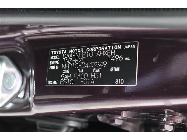 G スマートキー バックカメラ アルミホイール ワンセグ メモリーナビ エアコン パワーステアリング パワーウィンドウ(20枚目)