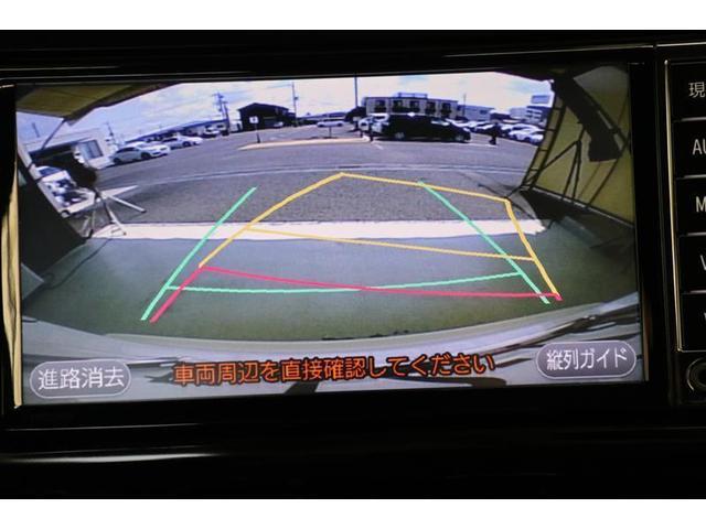 S LEDパッケージ スマートキー バックカメラ アルミホイール ワンセグ 衝突防止システム LEDヘッドランプ メモリーナビ エアコン パワーステアリング パワーウィンドウ(6枚目)